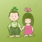 おひなさま (Bonsai People)