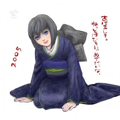 草薙素子の年賀挨拶